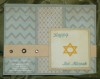 Hanukkah and Celebrations Stamp Set
